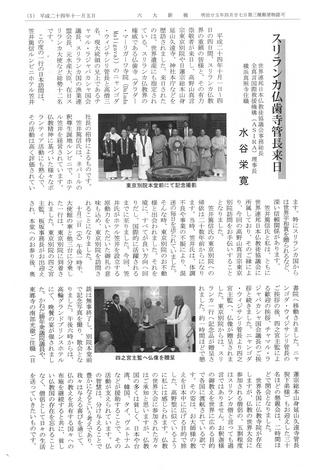 20121105rokudai.jpg