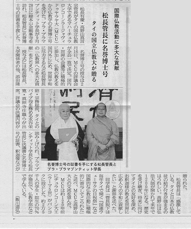 http://www.serenbutu.jp/news/20141001chugai-web.jpg