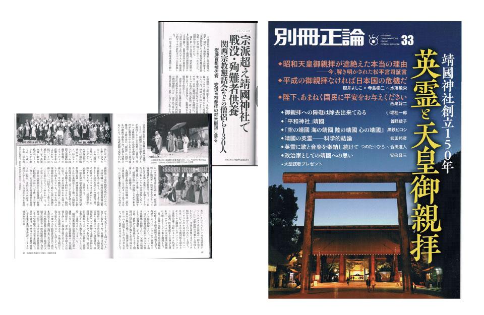 http://www.serenbutu.jp/news/seiron.jpg