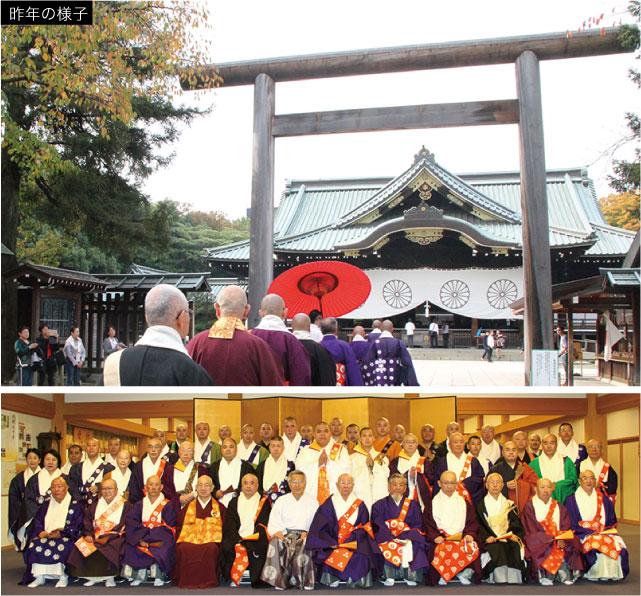 http://www.serenbutu.jp/photo/yasukuni.jpg